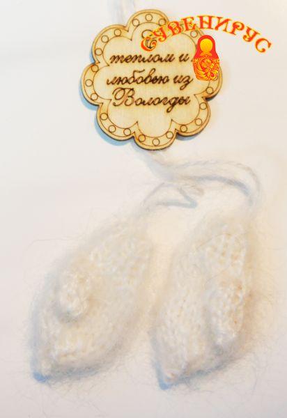 Вязаные рукавички
