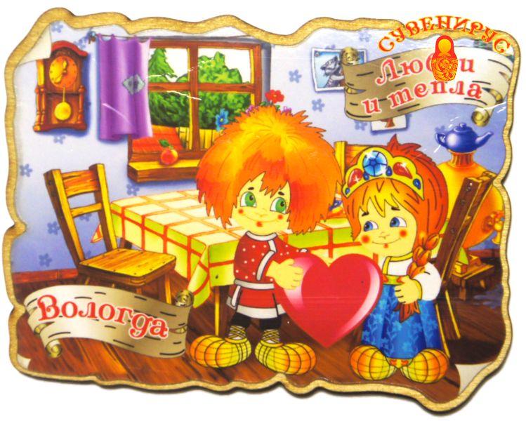 Кузя и Маша «любви и тепла»
