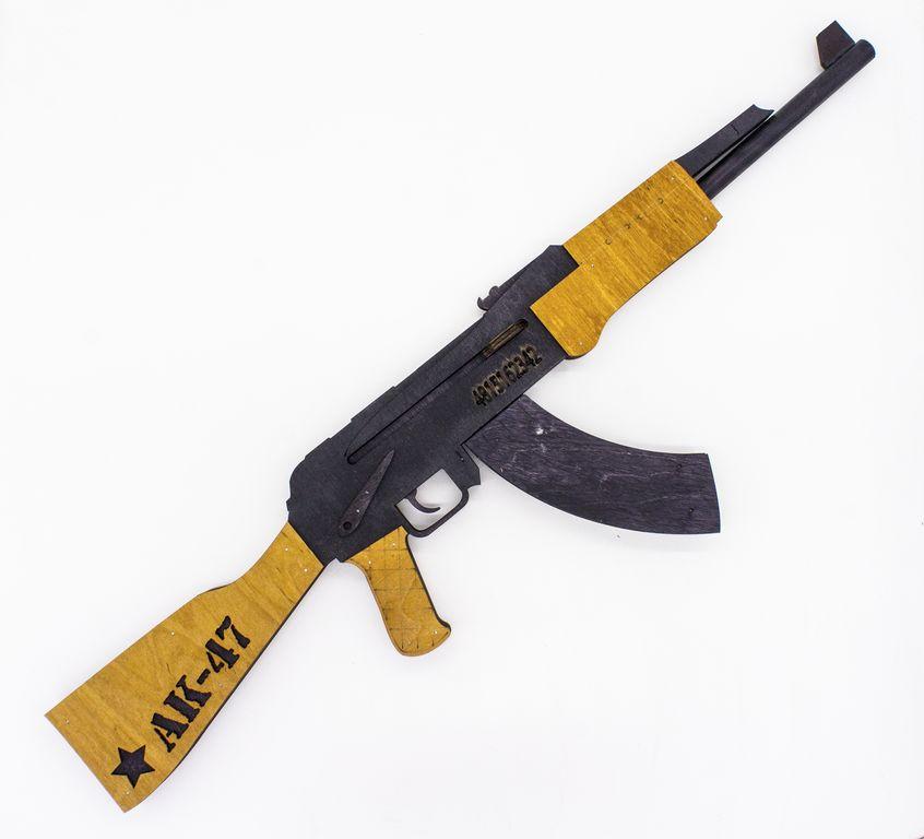 "Игрушка - автомат ""АК-47"""