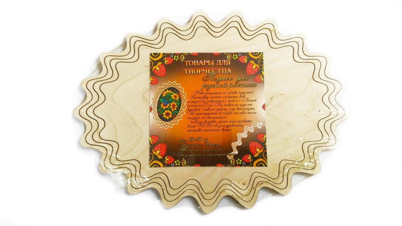 Заготовка для росписи и декупажа ТДП-03.