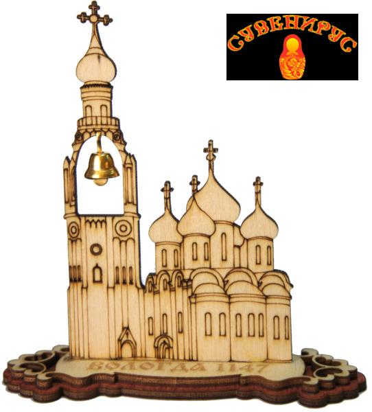 Софийский собор и колокольня на подставке