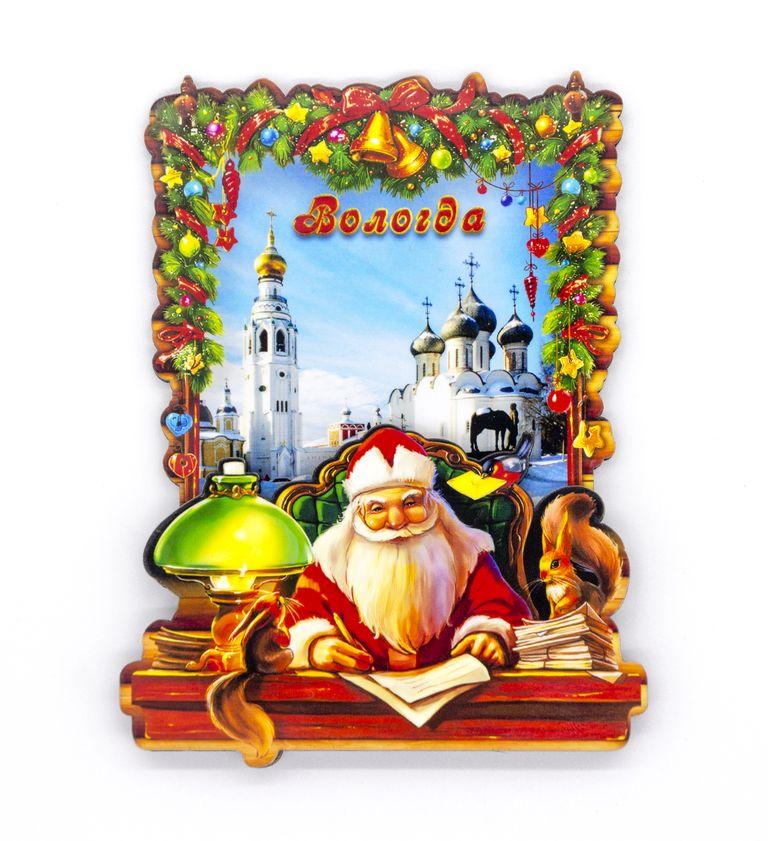 Магнитик новогодний - Дед Мороз отвечает на письма