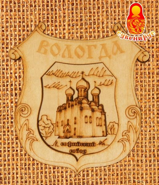 Магнит «титульный герб»